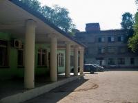 Samara, birthing centre ММУ Городская клиническая больница №2 им. Н.А. Семашко, Dybenko st, house 165