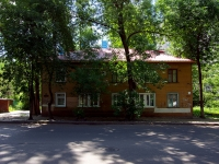 Samara, Dybenko st, house 9. Apartment house