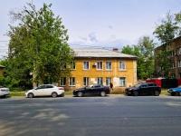 Samara, st Dybenko, house 12. Apartment house