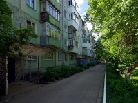 Samara, Dybenko st, house 8. Apartment house
