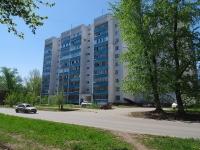 Samara, st Pugachevskaya, house 2А. Apartment house