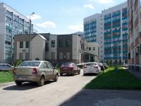 Samara, st Pugachevskaya, house 4А. bank