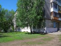 Samara, st Pugachevskaya, house 21А. Apartment house