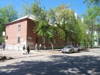 Samara, st Pugachevskaya, house 22А. Apartment house