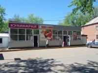 Samara, st Pugachevskaya, house 22В. store