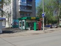 Samara, st Pugachevskaya, house 34А. cafe / pub