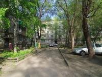 Самара, Путейская ул, дом 12