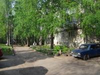 Самара, улица Путейская, дом 12. многоквартирный дом