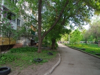 Samara, Puteyskaya st, house 14. Apartment house