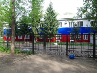 Samara, st Puteyskaya, house 29. court
