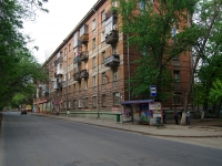 Samara, st Puteyskaya, house 30. Apartment house
