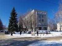 Samara, st Respublikanskaya, house 54. polyclinic