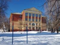 Samara, st Respublikanskaya, house 50. school