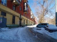 Самара, улица Республиканская, дом 59. многоквартирный дом