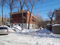 Samara, st Respublikanskaya, house 63. law-enforcement authorities