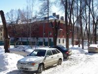 Самара, улица Республиканская, дом 63. правоохранительные органы