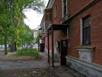 Самара, улица Севастопольская, дом 25. многоквартирный дом