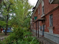 Samara, Sevastopolskaya st, house 27. Apartment house