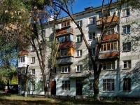 Samara, st Sevastopolskaya, house 35. Apartment house