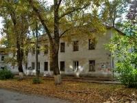 Samara, st Sevastopolskaya, house 36. Apartment house