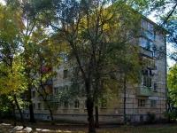 Samara, st Sevastopolskaya, house 37. Apartment house