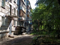 Samara, Sevastopolskaya st, house 37. Apartment house