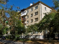 Samara, Sevastopolskaya st, house 39. Apartment house