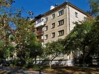 Samara, st Sevastopolskaya, house 39. Apartment house