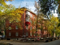 neighbour house: st. Sevastopolskaya, house 45. Apartment house