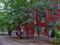Samara, Sevastopolskaya st, house 45. Apartment house