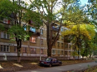 Samara, Sevastopolskaya st, house 46А. Apartment house