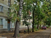 Samara, Sevastopolskaya st, house 46. Apartment house