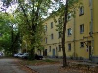 萨马拉市, Sevastopolskaya st, 房屋 53. 公寓楼