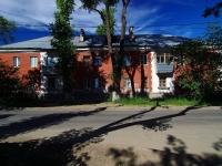 Самара, Севастопольская ул, дом 25