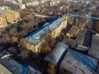Samara, st Sevastopolskaya, house 30. hostel