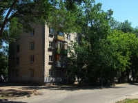 Samara, st Sevastopolskaya, house 11. Apartment house