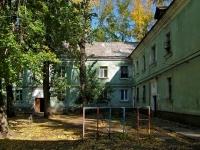 Самара, Советская ул, дом 32