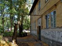 Самара, Советская ул, дом 56