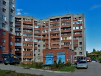 neighbour house: st. Sovetskaya, house 71. Apartment house