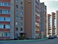 Самара, Советская ул, дом 71