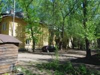 Самара, Советская ул, дом 36