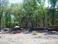 Самара, Советская ул, дом 37