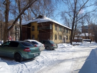 Самара, Советская ул, дом 50