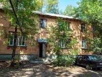 Самара, Советская ул, дом 120