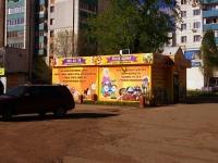 Samara, st Sovetskaya, house 7А. store