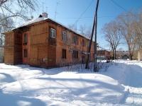 Самара, Советская ул, дом 91