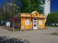 Samara, st Sovetskaya, house 5А. store