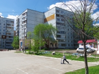 Samara, st Sovetskaya, house 6. Apartment house