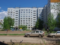 neighbour house: st. Sovetskaya, house 8. Apartment house