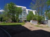 Samara, st Sovetskaya, house 9. Apartment house